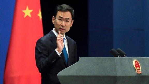 واکنش چین به گام دوم ایران علیه برجام/خویشتنداری خود را حفظ کنید