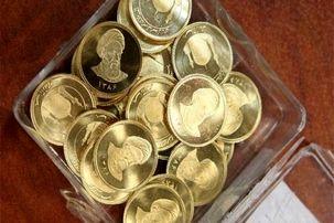 سکه به 4 میلیون و 210 هزار تومان رسید