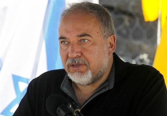 شرط لیبرمن برای ورود سوخت به نوار غزه