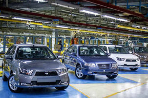 شرایط فروش اقساطی محصولات ایران خودرو برای ۱۷ آذر