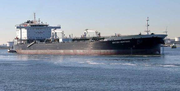 ادعای منابع آمریکایی برای توقیف نفتکش انگلیسی در خلیج فارس تکذیب شد