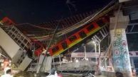 فرو ریختن پل قطار شهری در مکزیک با 20 کشته و دهها زخمی