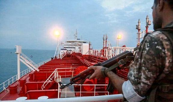 استقبال مالک کشتی انگلیسی از تصمیم ایران برای آزادسازی خدمه این کشتی