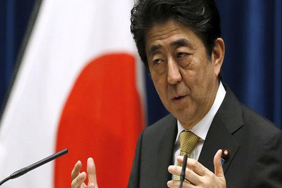 آبه شینزو: ژاپن برای ایجاد ثبات و صلح تلاش حداکثری خود را به کارمی گیرد