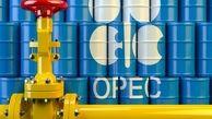 کاهش 3 دلاری قیمت سبد نفتی اوپک