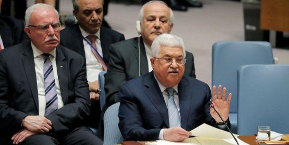 محمود عباس: «معامله قرن» بازتاب عقاید ترامپ درباره فلسطین نیست!
