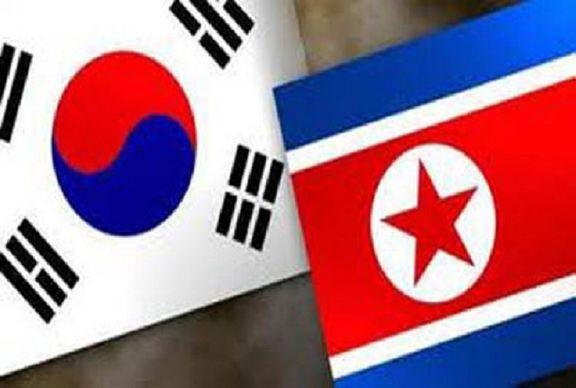 کره جنوبی تحریمهای پیونگ یانگ را نقض کرد