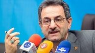 شهرری از تهران جدا می شود؟