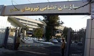 بازداشت چهار نفر در ارتباط با فرار تعدادی از زندانیان در سقز