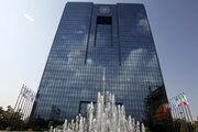 بانک مرکزی با هدف کاهش نقدینگی با خرید اوراق بانکها موافقت نکرد