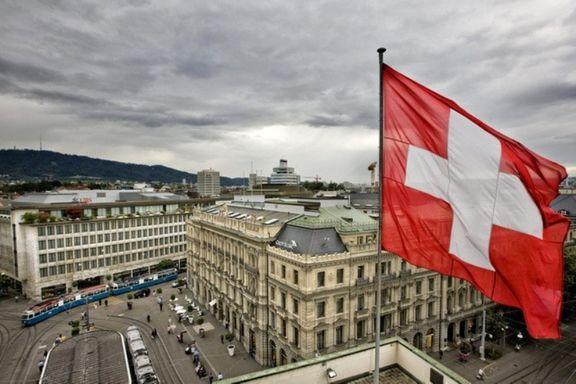 مقاومت سوئیسی ها در برابر تحریم های ترامپ علیه ایران