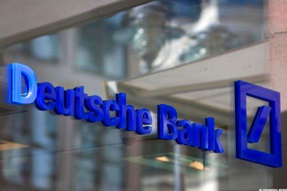 قانون جدید دویچه بانک آلمان مانع از انتقال پول به ایران است