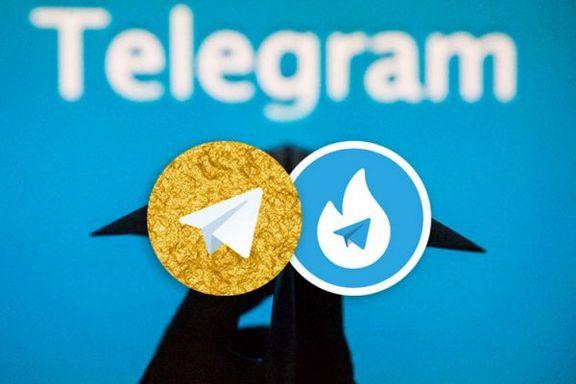 حذف تلگرام طلایی و هاتگرام بازدید کانالهای تلگرامی را  کاهش داد