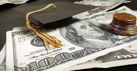 ثبت نام ارز دانشجویی از 19 آبان ماه آغاز می شود