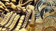 قیمت طلا و سکه با کاهش نرخ طلای جهانی کاهش می یابد