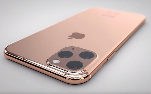 قیمت روز انواع گوشی اپل