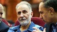 نجفی در دادگاه از عدل الهی سخن گفت