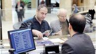 توسعه ثبت و تائید غیرحضوری چک در انتظار اقدام بانک مرکزی