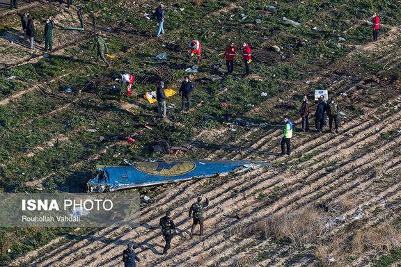 بیانیه دانشگاه تهران درباره  نقش فضای سایبرنتیک در سقوط هواپیمای اوکراینی