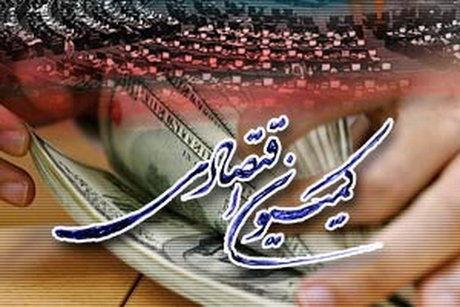 کمیسیون اقتصادی از اصلاح قانون بانکی خبر داد