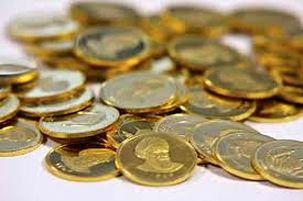سکه آتی دچار سکته شد!