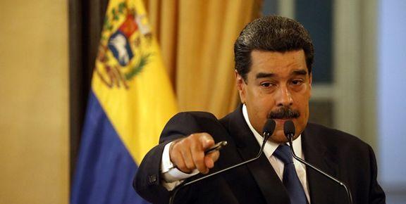 آمریکا تمامی حسابهای بانکی دیپلماتیک های ونزوئلا را مسدود کرد