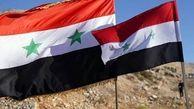 سوریه شهروندبازداشت شده آمریکایی را آزاد کرد