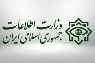 وزارت اطلاعات: سردسته اغتشاشات روز گذشته شناسایی شد