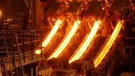 تولید فولاد خام برای اولین بار از ۳۰ میلیون تن گذشت