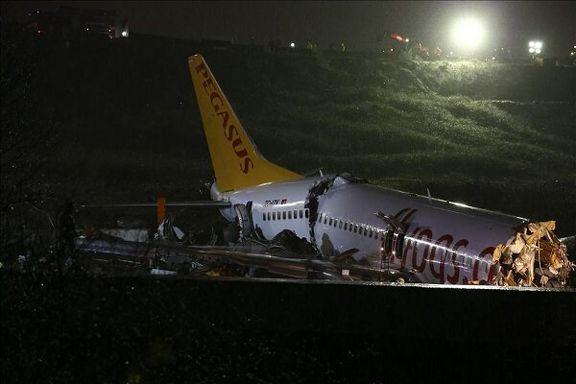 تعداد کشته ها و زخمی های حادثه فرودگاه استانبول اعلام شد