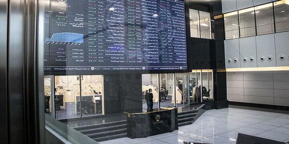 بازار بورس شنبه 27 شهریور را با افزایش عرضهها در تمامی نمادها آغاز کرد