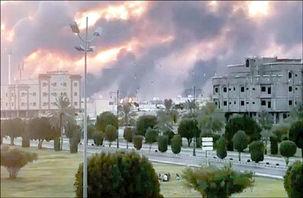 نامه عربستان به سازمان ملل: تسلیحات استفاده  شده در حمله به آرامکو  ایرانی بودند