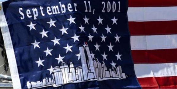 افبیآی اولین بخش اسناد ۱۱ سپتامبر را منتشر کرد
