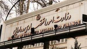 اسماعیلی مشاور وزیر و سرپرست دفتر وزارتی وزارت امور اقتصادی و دارایی شد