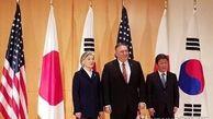 وزرای خارجه کره جنوبی آمریکا و ژاپن در مونیخ با یکدیگر دیدار کردند