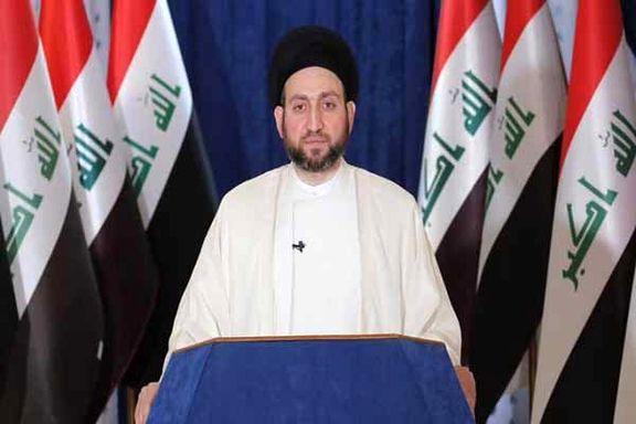 عمار حکیم حادثه الوثبه در بغداد را محکوم کرد