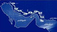خط لوله انتقال نفت هزار کیلومتری گوره - جاسک افتتاح شد