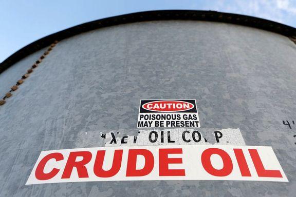 افزایش دوباره قیمت نفت بعد از افت 4 درصدی دیروز