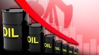 کاهش قیمت سبد نفتی اوپک