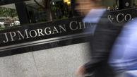سود «جی پی مورگان» 8 درصد افزایش یافت / رشد بیش از 3 درصدی قیمت سهام «جی پی مورگان»