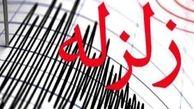 زلزله ۴.۵ریشتری آذربایجانغربی را لرزاند