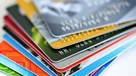 هزینه 10 هزار میلیارد تومانی تراکنش ها برای بانکها