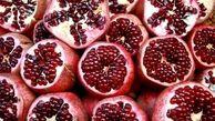 ایران سومین کشور در تولید انبوه انار در جهان است
