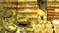 ادامه روند نزولی قیمتها در بازار سکه و طلا