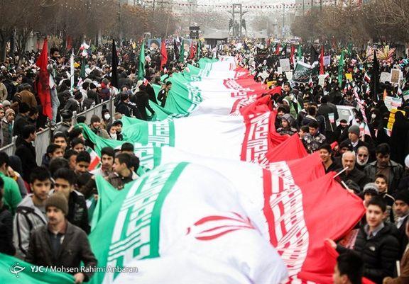 قرائت قطعنامه راهپیمایی سراسری ۲۲ بهمن ۹۷ در جمع شرکتکنندگان +  متن