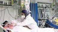 فوت ۱۲۳ نفر در شبانه روز گذشته به علت کرونا
