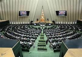 مجلس از لزوم تقسیم عادلانه بودجه استانی سخن گفت