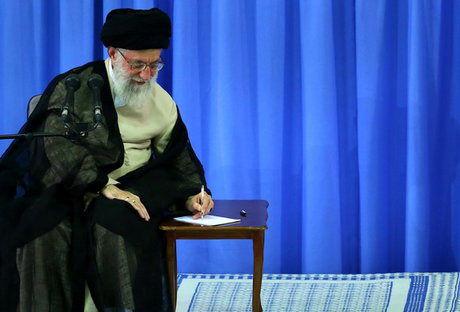 اعلام عفو و تخفیف مجازات 565 زندانی به دستور رهبر معظم انقلاب