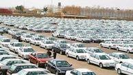قیمت امروز خودرو در بازار آزاد