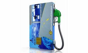 افرادی که کارت سوخت دریافت نکردند هر چه سریعتر اقدام کنند/ سهمیه ذخیره مورد نظر تا ۶ ماه آینده محفوظ است